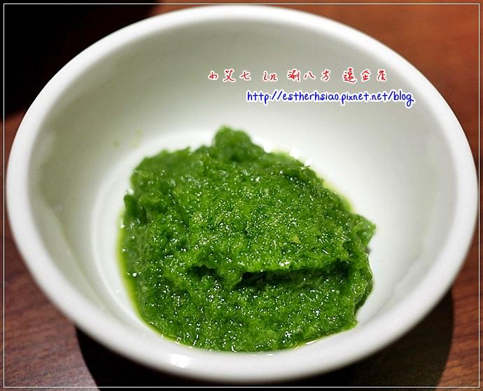 30 韭菜醬很香但很鹹