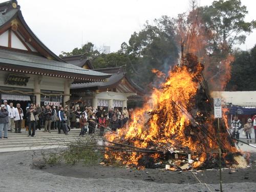 とんど 広島護国神社 2011画像 17