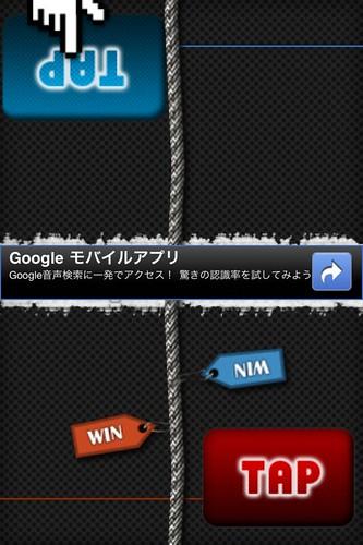 カメラロール-481