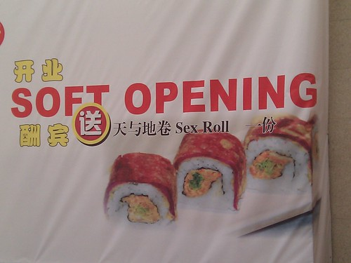 A new restaurant in Joy City serves the Sex Roll