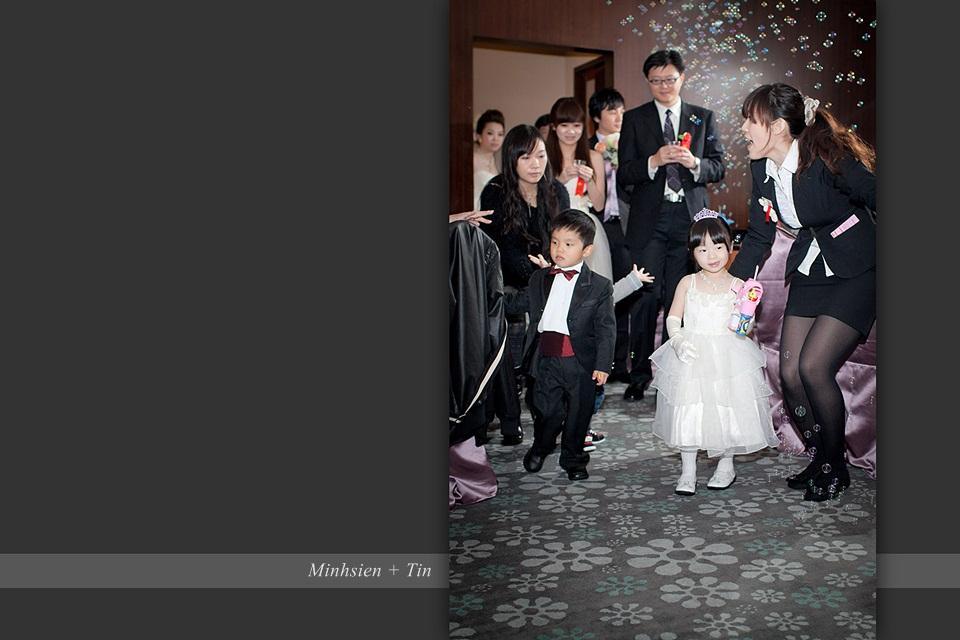 Minhsien+Tin-107@三重彭園