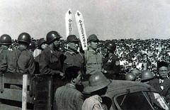 1947年日本战犯在华伏法现场实录(组图)