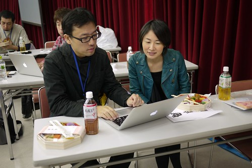 iPad広島弁で有名な北臺さんから広島弁の指導
