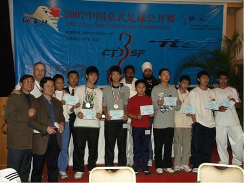 20071209_cn_beijing003