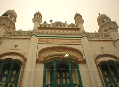 Wazirabad, Pakistan