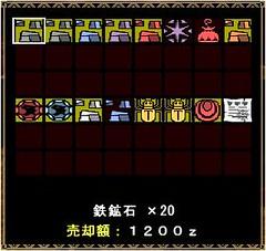 Image20101201_224655