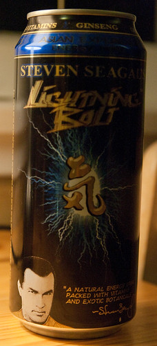 Steven Seagal's Lightning Bolt