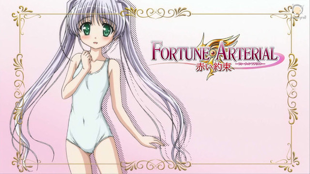 Fortune Arterial 赤い約束 EP10