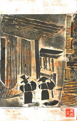 The Monk and the Emperor (plasticpumpkin) Tags: china orange black art architecture artwork ruins monk printmaking spiritual taoist emperor reliefprinting collagraphy