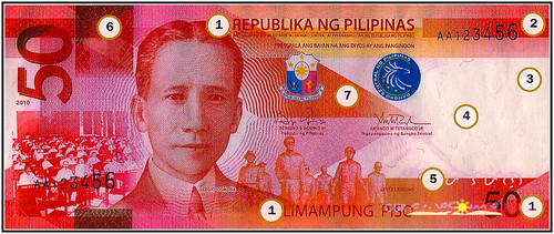The New Generation Philippine Currency (4 of 25)