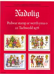 1978 PL(P)2658W