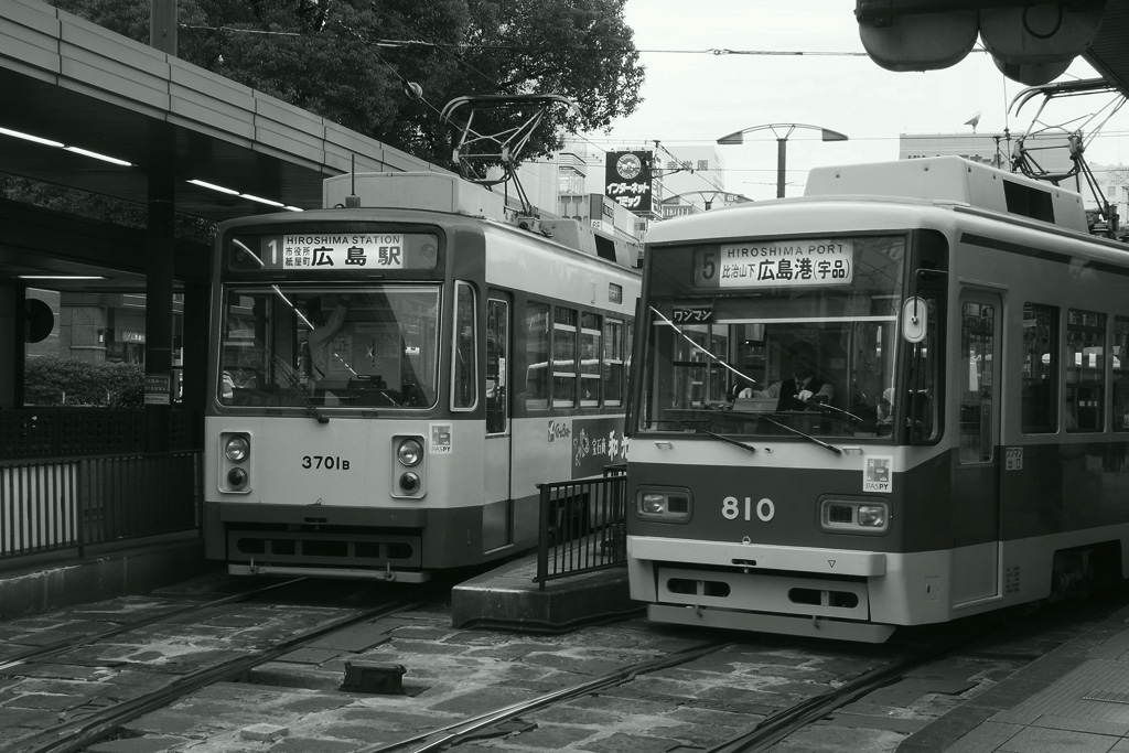"""Hiroden"" Streetcars at Hiroshima Station"