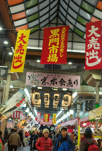 market in Osaka, Japan between Christmas and New Year's (by: Janne Moren, creative commons license)