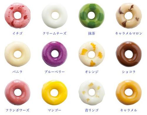 Love Sweets ANTIQUE とろなまドーナツ 冷やして食べる新食感ドーナツ
