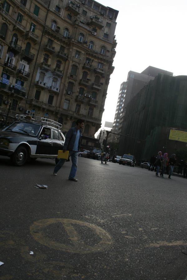 Cairo 5