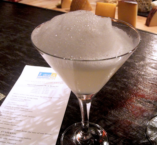 Margarita with Salt Foam