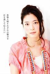 江~姫たちの戦国 前編 P.85