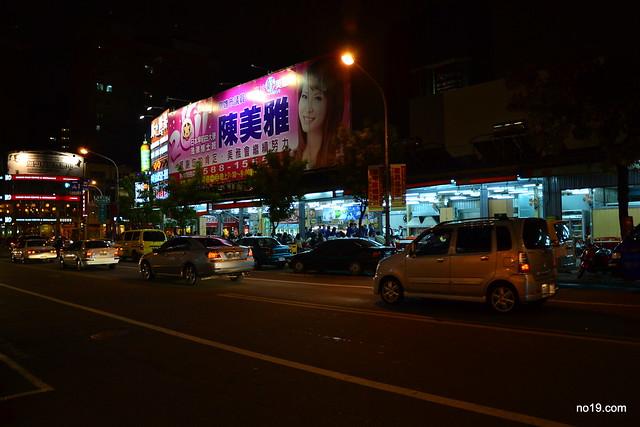 廣角端 - DSC_4749