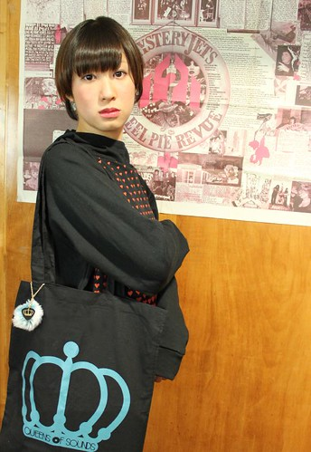 QOS logo plectrum  fur ball key chain, Bag, Hoody - Yui