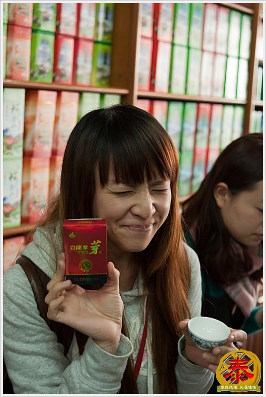 06 金山茶莊 (10)