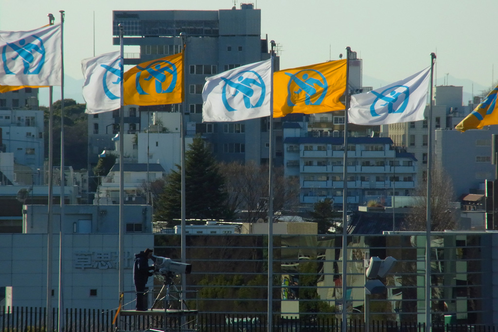 The flags streaming in the wind