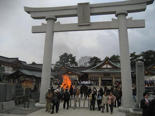 とんど 広島護国神社 2011画像 2