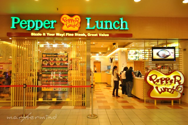 Pepper Lunch1
