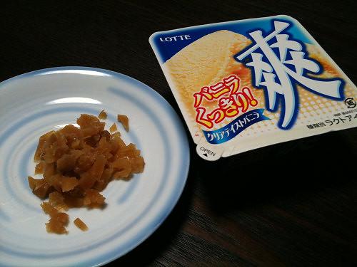 三笠漬+ラクトアイス爽-01