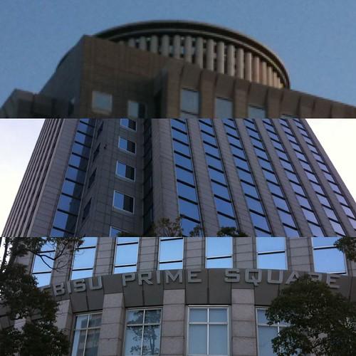 早朝ウォーキング(2011/1/23):恵比寿プライムスクエア