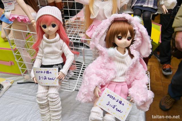 DollShow30-DSC_1654
