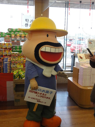 カールおじさん(Karl man, mascot character of snack