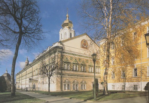 Architectural Ensemble of the Trinity Sergius Lavra in Sergiev