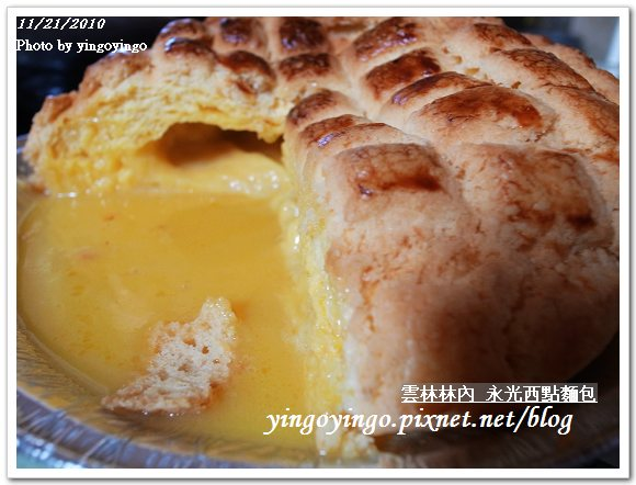 永光西點麵包991121_R0016066