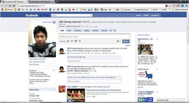 diseño antiguo Perfil de Facebook