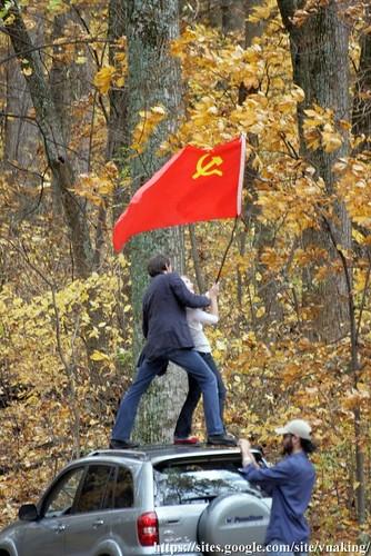 communist v11