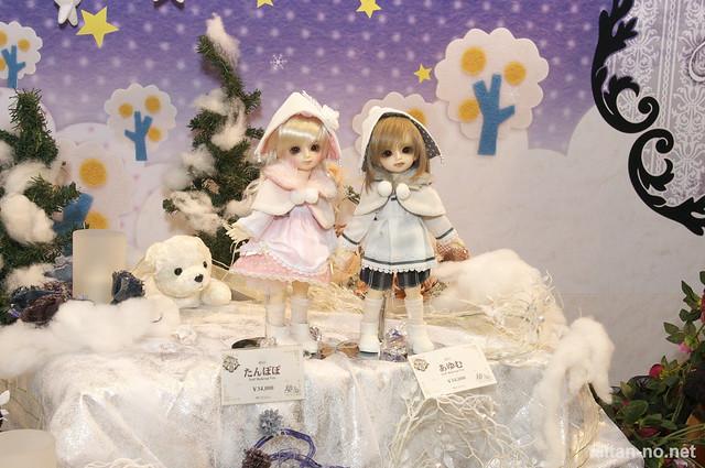 DollsParty24-DSC_9648