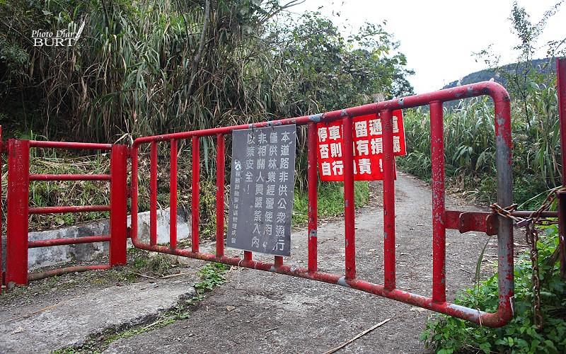 停車處柵欄