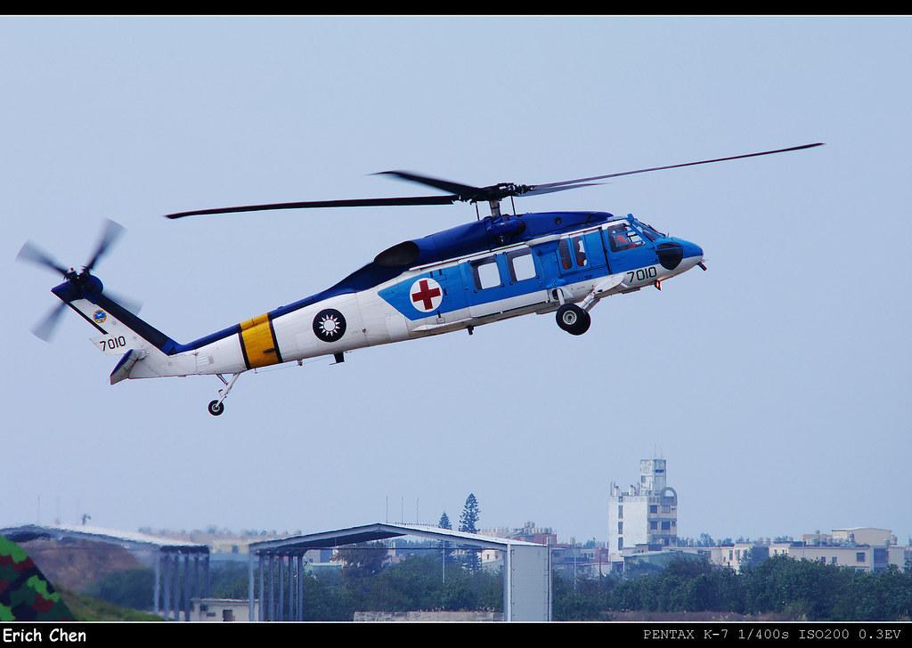 新竹空軍基地開放:慈航天使--海鷗救難中隊