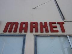 market (Red Sea Market, 1801 San Jose Avenue and Santa Rosa Avenue) (throgers) Tags: california market sanjose guesswheresf santarosa foundinsf gwsf gwsflexicon redseamarket