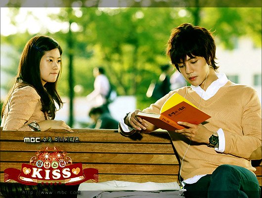 Kim Hyun Joong & Joong So Min