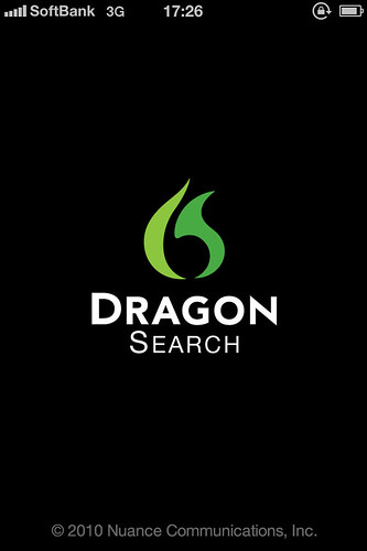 Dragon Search 起動ロゴ