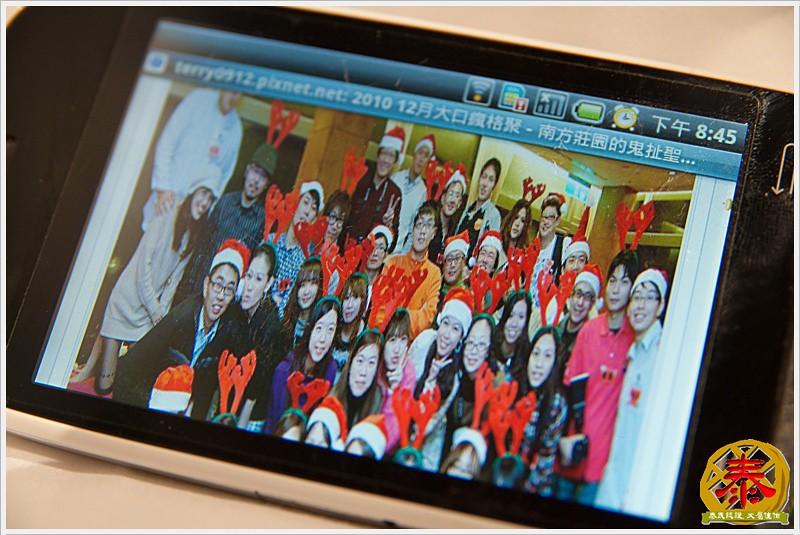 2010.12.23 Eclat Hotels - 基本房 (30)