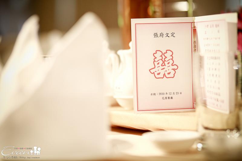 [婚禮攝影]聖勳 & 玉玫 文訂_141