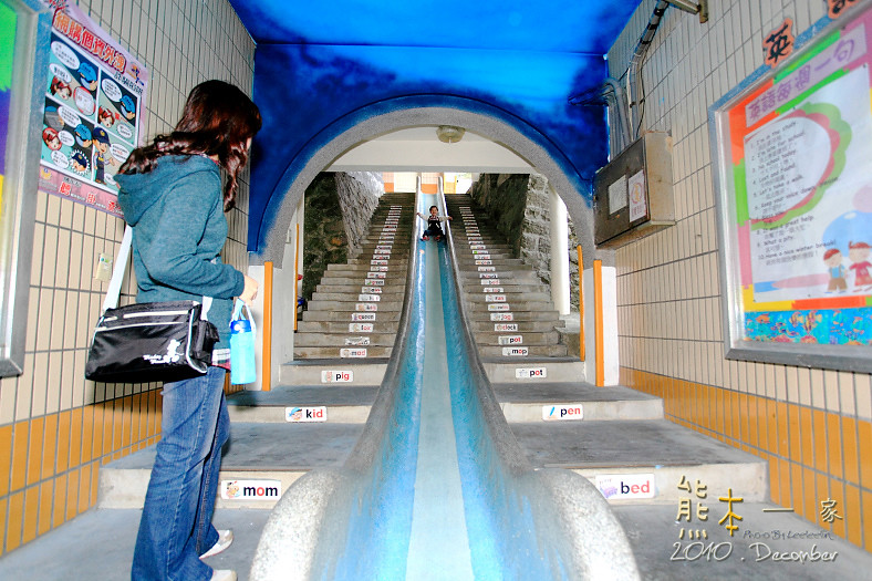 濂洞國小-黃金瀑布-陰陽海 新北超大室內溜滑梯 新北瑞芳九份景點