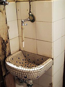 famous sink