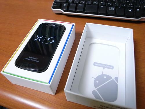 Nexus S unboxing 2