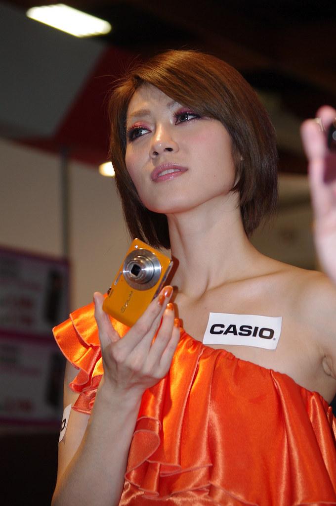 2010_12資訊月 Part2(響應13爺活動)