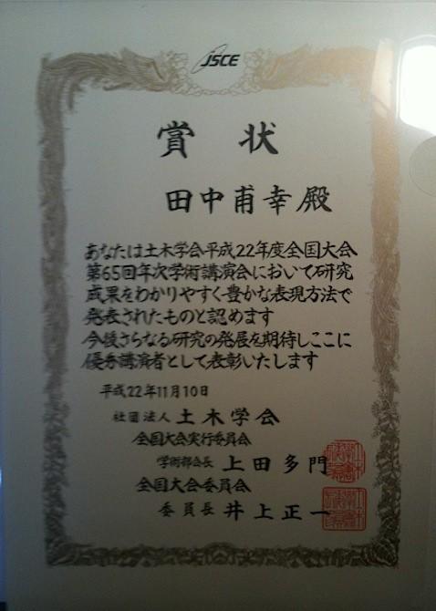 201101040058.jpg