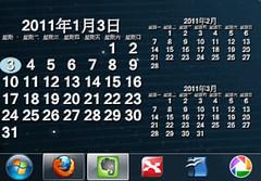 John's Background Switcher-11