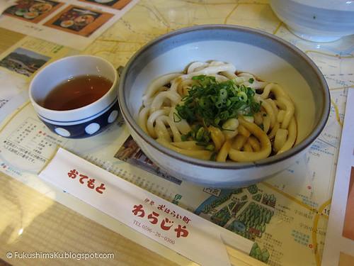 Ise - Oharai Machi - Ise Udon